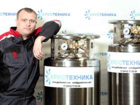 """Криоцилиндры ООО """"Криотехника"""""""