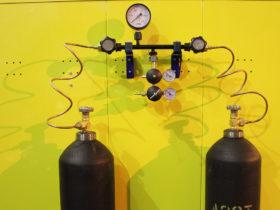 Рампа газовая